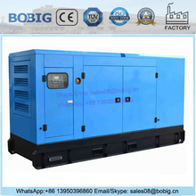 low noise consumption 275 kva 220kw diesel generator prices