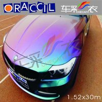 High quality 1.52x30m Car Decoration Sticker Wrap Glossy Chameleon Vinyl