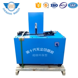 High Quality Portable Dust-Free Rubber Hydraulic Hose Crimping/Skiving/ Cutting Machine Manufacturer