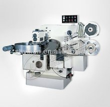 YX S800 Double Twist Packing Machine
