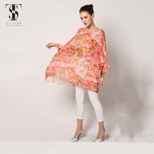 Top products Summer lady long top latest design sexy chiffon Cardigan blouse images lady blouse & top