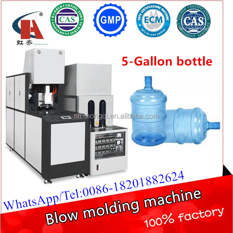 semi-Automatic blowing molding machine for pet 5 gallon
