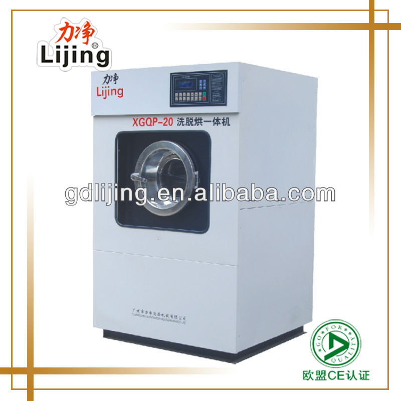 3 in 1 used clothes industrial washer and dryer prices 15-25kg