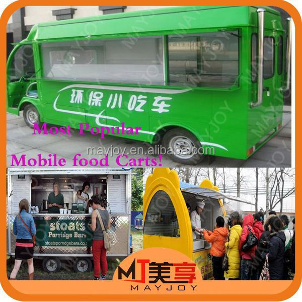 MAYJOY mobile field kitchen (whatsapp:008613816026154, skype: mayjoy46)