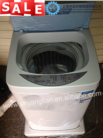 CE cerfification latest shoe washing machine cheap price