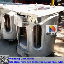 Sell CE certificated electric steel melting furnace,gas fired aluminum melting furnace