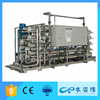 Industry full automatic reverse osmosis water purification systerm