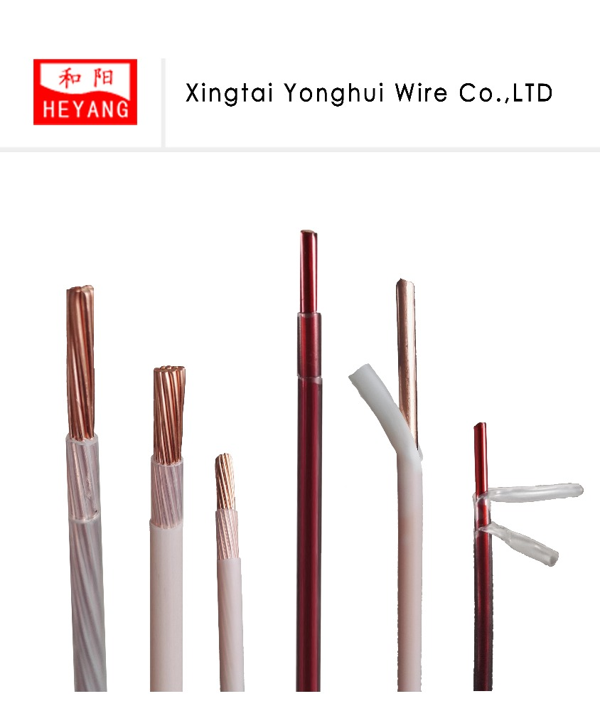 Submersible Motor Winding Wire Water Cooling Deepwell Pump Motor ...