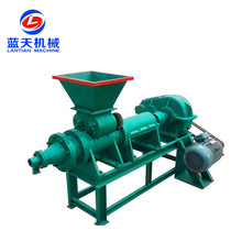 Factory Directly Sale Wood Charcoal Briquette Making Machine Price