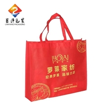 Factory wholesale pp non woven tote bag for shopping