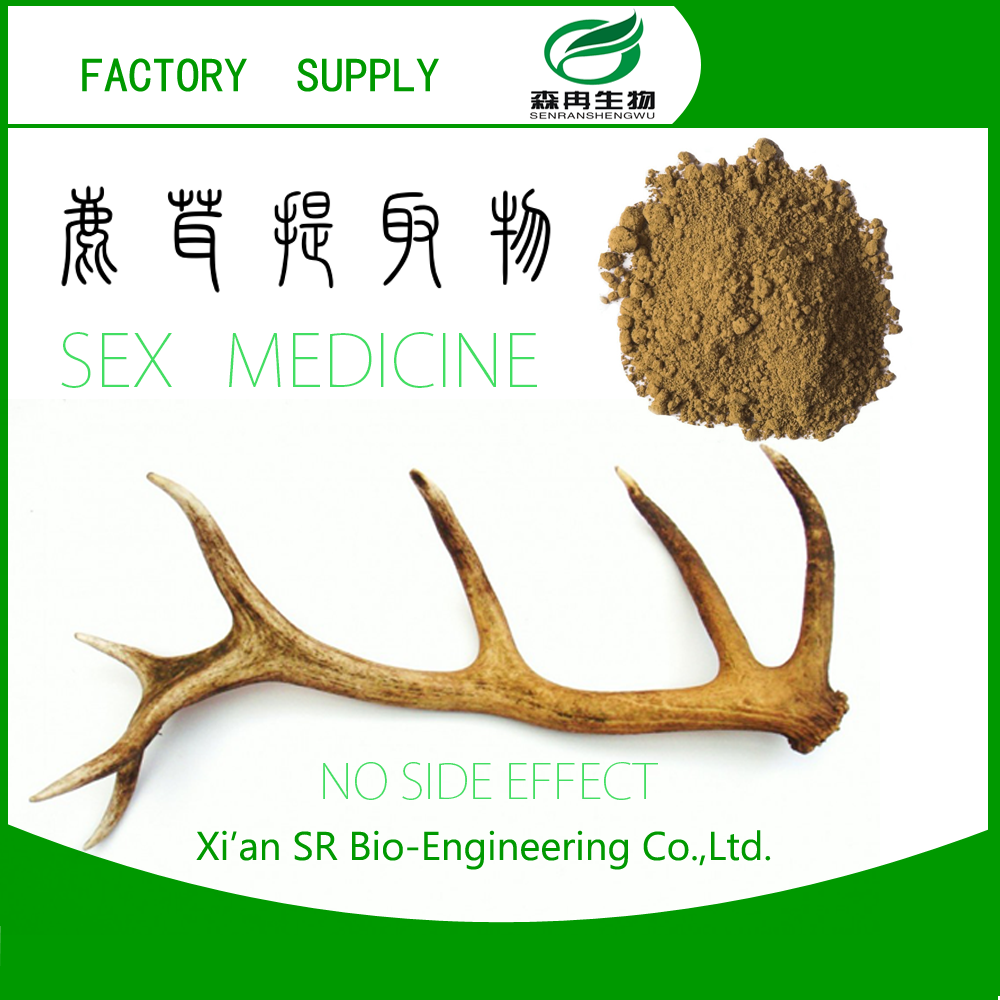 SR Sports Nutrition Pure Deer Antler Extract Powder/Female Sex Increase Medicine