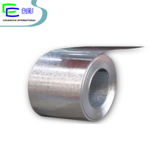 2018 Hot Sell Dipped Galvanized Steel Plates China Factory/ Best Selling Quality 275g/m2 Galvanized Steel Coil Of Good Service