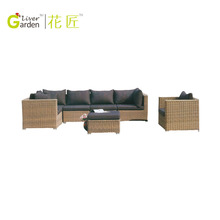 bench garden patio furniture used outdoor sofa