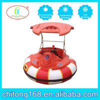water motorized adult electric inflatable bumper boat