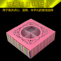 0024 Hot sale color printing paper moon cake box with tray