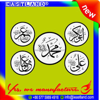 Modern Factory Wholesale Islamic Calligraphy Art Sale