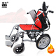 portable light weight handicapped cheap price folding power folding electric motorized wheelchair
