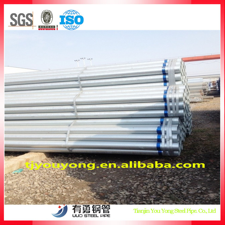 <strong>Q195</strong> Q235 hot dipped galvanized steel pipe size 50mm in Chinese factory