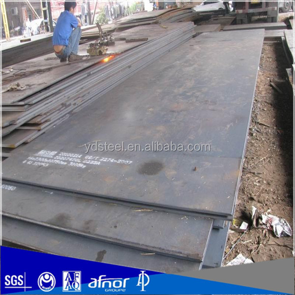 heavy hot rolled astm a36 steel plate