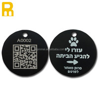 2015 new arrival metal id qr barcode dog tag qr code metal engraving pet tag with qr code / metal id tags