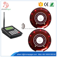 wireless queue ordering system fast food restaurant call