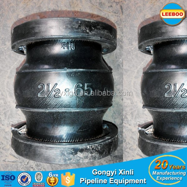 Single sphere rubber vibration absorber for water pump supply pipeline