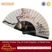 Spanish flamenco printed wooden folding fan