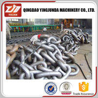 Ship Chain For Sale Heavy Iron Chains