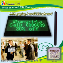 "10""x15"" Digital LED Placard P5-24x72 with printed logo 1/2/ 3 lines scrolling message LED paging board"