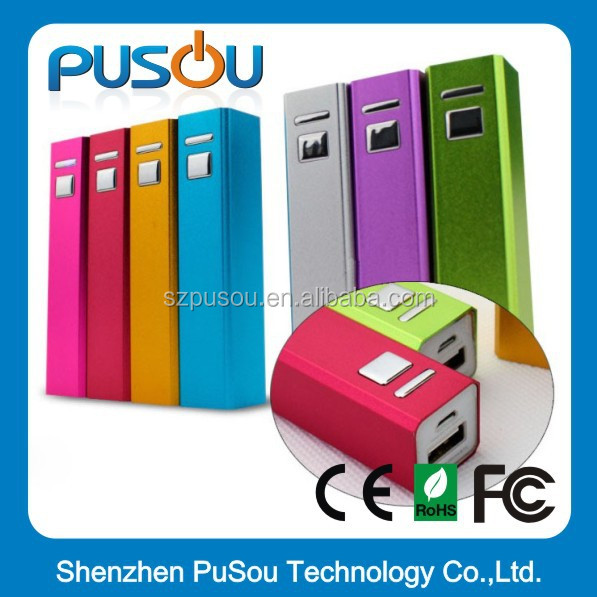 New mini 2600mah mobile power bank cell phone charger for promotion gift