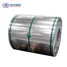 Galvanized Steel Coil/ GI steel coil,SGCC GI steel sheets,Hot dipped GI steel rolls