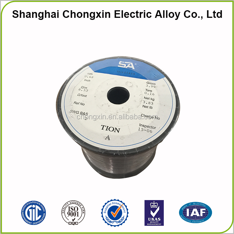 Customerized nichrome heating spiral electric resistance wire