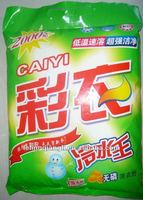 ingredients of washing powder