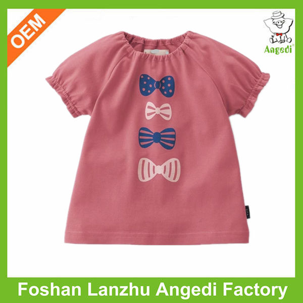 Trendy good quality kids clothing brands in india