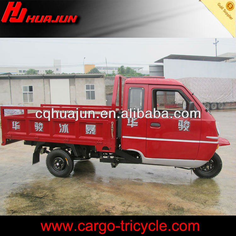 200cc 250cc closed cabin cargo tricycle& motor 300cc water cooling