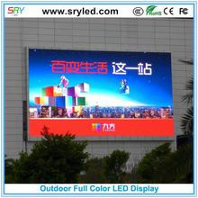 SRYLED New design led billboard price with CE certificate