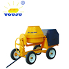 JFC-350 Portable Electric Engine Mini Concrete Mixer