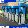 Alibaba top sellers sales 22KW color high speed industrial paint disperser