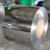 409 410 430 Stainless Steel Coil Prices