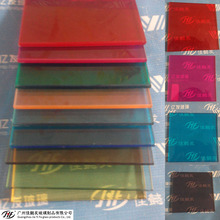 12mm Thick Toughened Glass Stained Glass