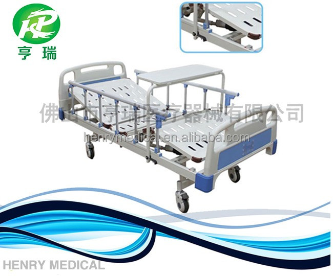 hospital recliner bed wholesale price