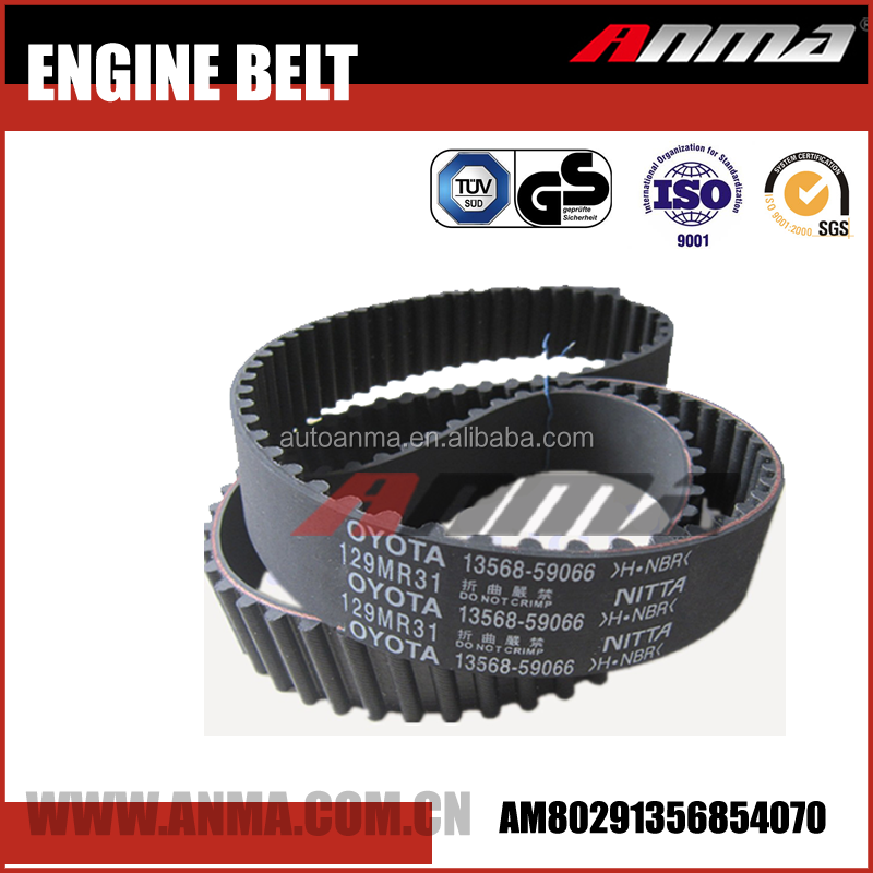 Engine Timing Belt Toyota 1356854070