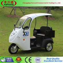 Chinese white three wheel electric scooter with cover