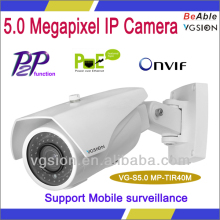 Dual stream Mobile view 4-9 mm IR cut H.264 MJPEG Onvif Protocols PoE 5.0 megapixel pc camera