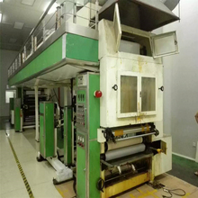 Semi automatic plastic film used laminating machinery