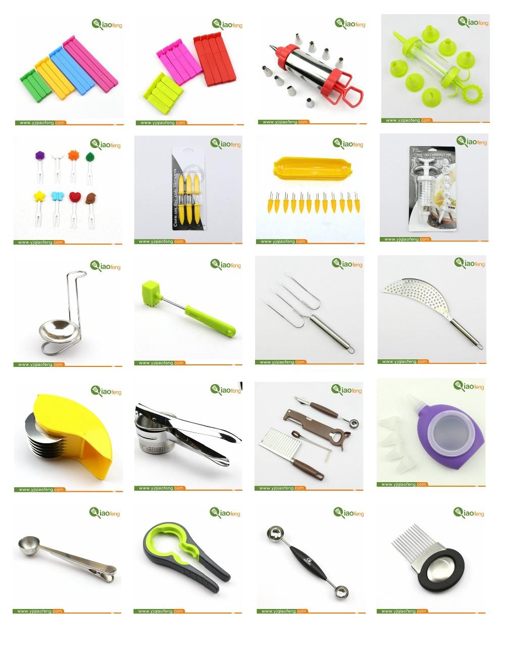 kitchen accessories.jpg