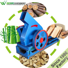 Tree cutting machine wood shaving machine chipping machine for wood