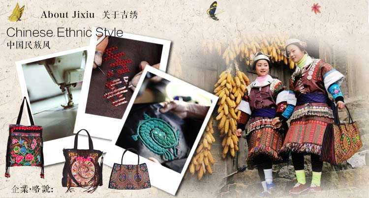 2016 fashion China wholesale woman ethnic embroidery shoulder bags