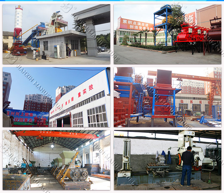 China manufacture of concrete mixing blender plant