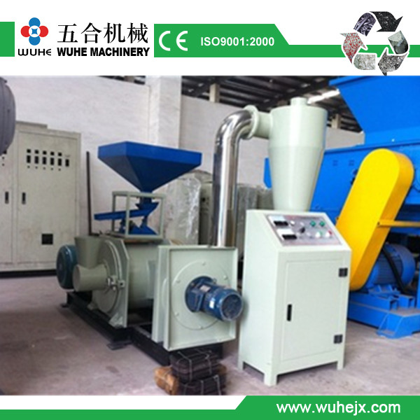 plastic powder making electric grinder